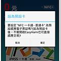 Screenshot_2015-11-09-18-00-08.png