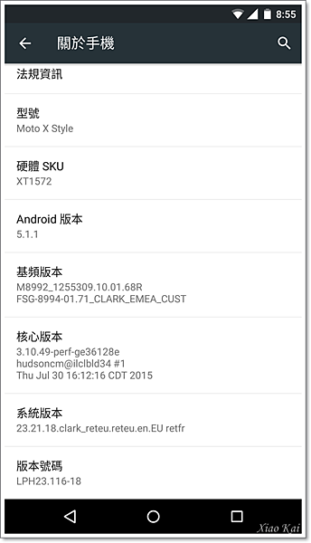 Screenshot_2015-11-19-20-55-56.png