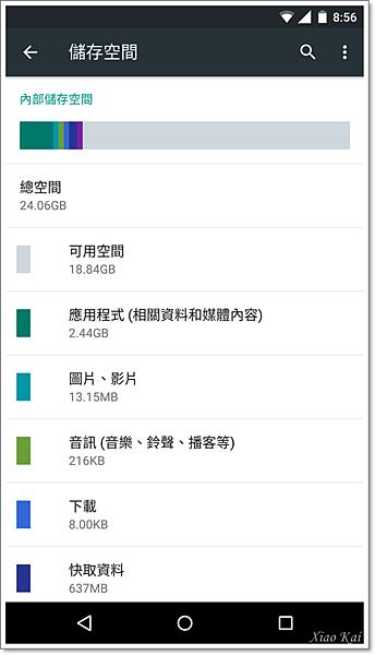 Screenshot_2015-11-19-20-56-31.png