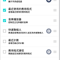 Screenshot_2015-11-28-13-34-30.png
