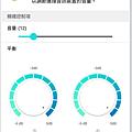 Screenshot_2015-11-28-13-35-15.png