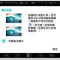 Screenshot_2015-11-28-13-30-06.png