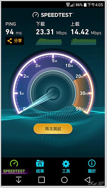成田機場入關處.png