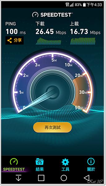 成田機場出口處.png