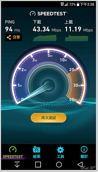 忍野八海.png