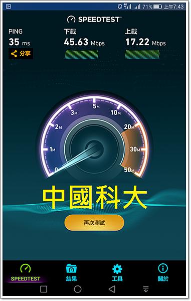 中國科技大學台北校區.png