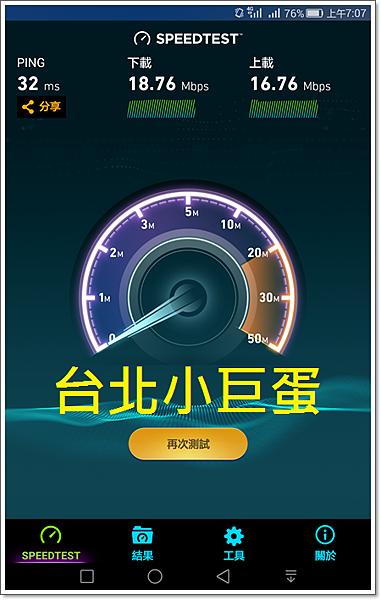 台北小巨蛋.png