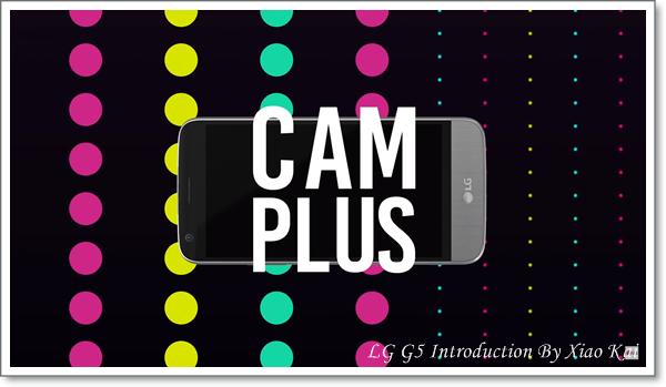 CAM PLUS.png