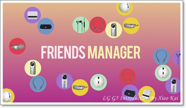 FRIEND MANERGER -1.png