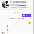 Screenshot_2016-03-26-20-32-49