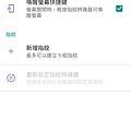 Screenshot_20160412-163000.png