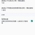 Screenshot_20160412-164340.png