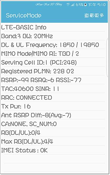 Screenshot_20160716-171010.png