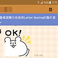 Screenshot_20160812-212716