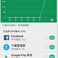 Screenshot_20160901-204115.jpg