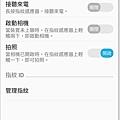 Screenshot_20160902-204735.jpg