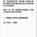 Screenshot_20160902-204754.jpg