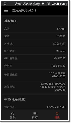 Screenshot_20160820-095413.png