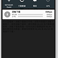 Screenshot_20160820-102548.png