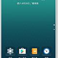 Screenshot_20160820-102909.png