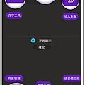 Screenshot_20160820-105320.png