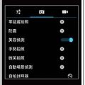 Screenshot_20160820-111254.png