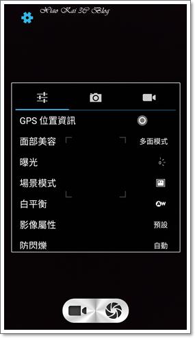 Screenshot_20160820-111239.png