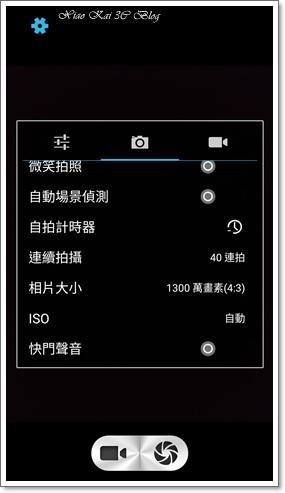 Screenshot_20160820-111302.png