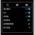 Screenshot_20160820-111310.png