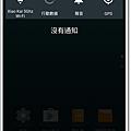 Screenshot_20160820-153923.png
