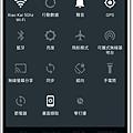 Screenshot_20160820-153932.png