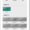 Screenshot_20160820-160004.png