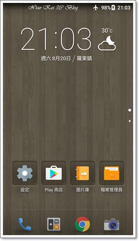 Screenshot_20160820-210319.png