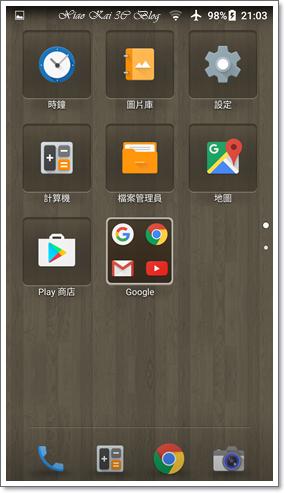 Screenshot_20160820-210336.png