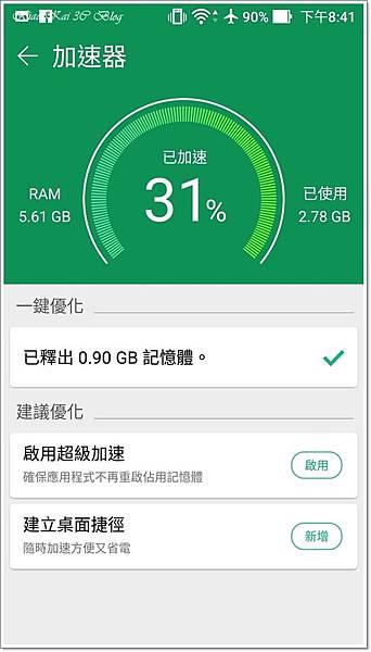 Screenshot_20160901-204135.jpg