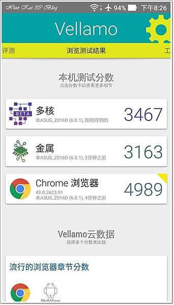 Screenshot_20160902-202629.jpg