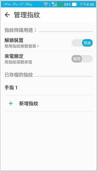 Screenshot_20160902-204857.jpg