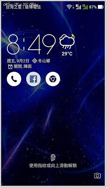 Screenshot_20160902-204925.jpg