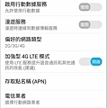 Screenshot_20160902-205034.jpg