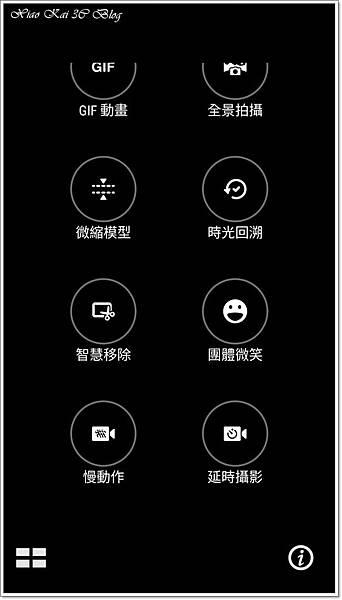 Screenshot_20160903-074053.jpg