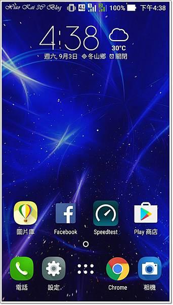 Screenshot_20160903-163827.jpg