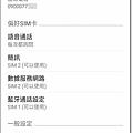 Screenshot_20160902-204633