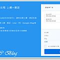 AeroBile翔翼通訊-日本Docomo蘋果機獨家出租