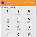 Screenshot_20160814-150045.png
