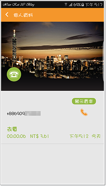 Screenshot_20160818-171734.png