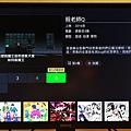 IMG_20170121_162803.jpg