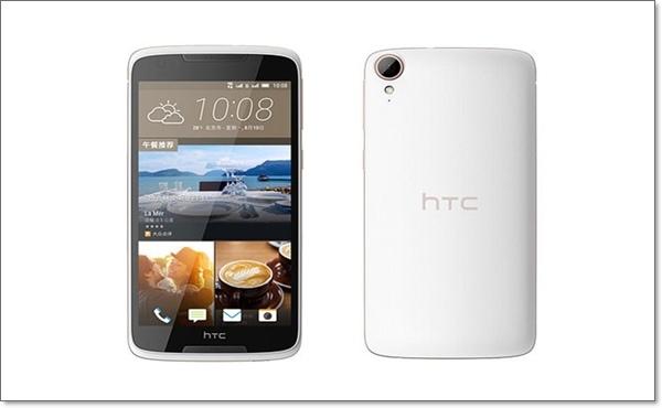 HTC Desire 828.jpg