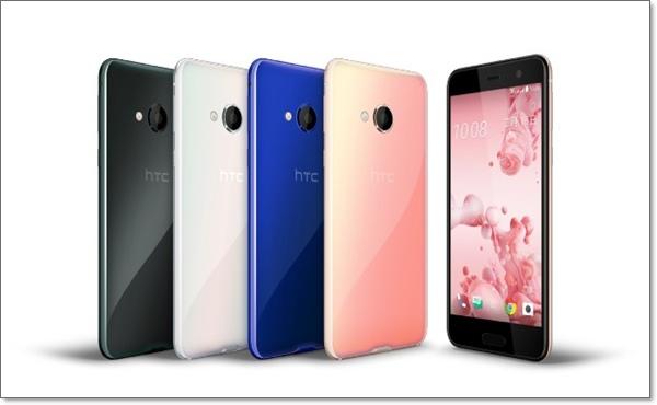 HTC U Play.jpg