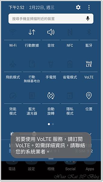 Screenshot_20170222-145246.png