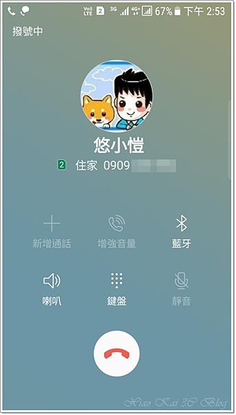 Screenshot_20170222-145346.png